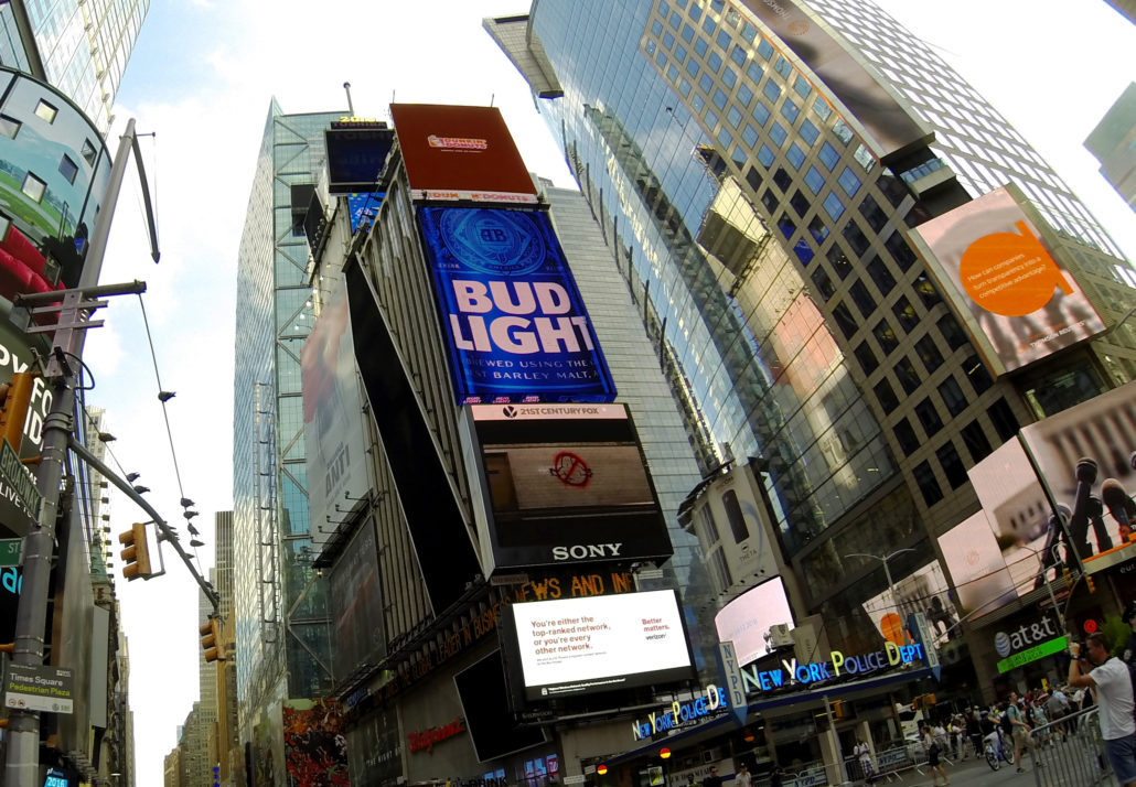 Times Square New York by Day - Picture Copyright 2017 Unikgemz.